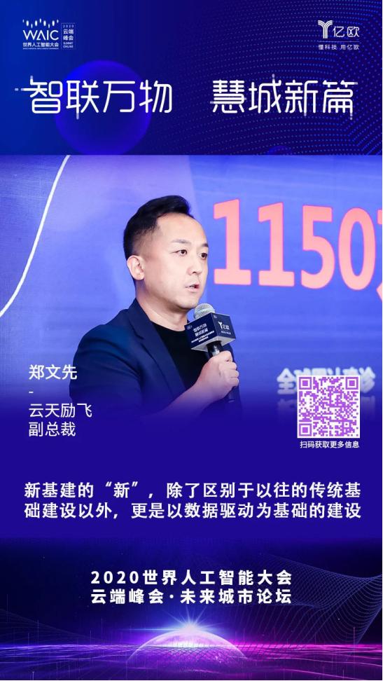 http://www.weixinrensheng.com/kejika/2181615.html