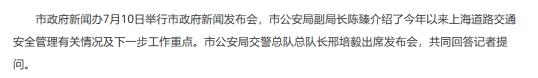 """买长城炮送""""沪C""""牌 长城炮引领上海全场景皮卡车生活图2"""