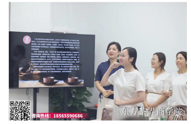 东方茶界商学院----湖南茶商学院对茶行业市场定位分析 张士康:茶业大时代已来临,如何把握