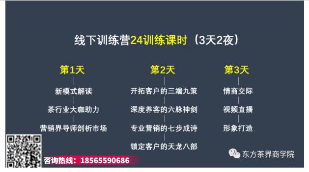 广州仁谊茶业教育咨询有限公司的简介