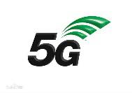 5G赋能多行业,中拓互联助力搭建快速通道