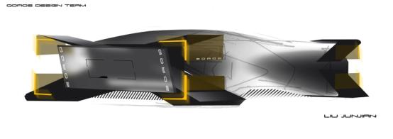 为Z世代而来,观致将发布全新MILESTONE概念车图3