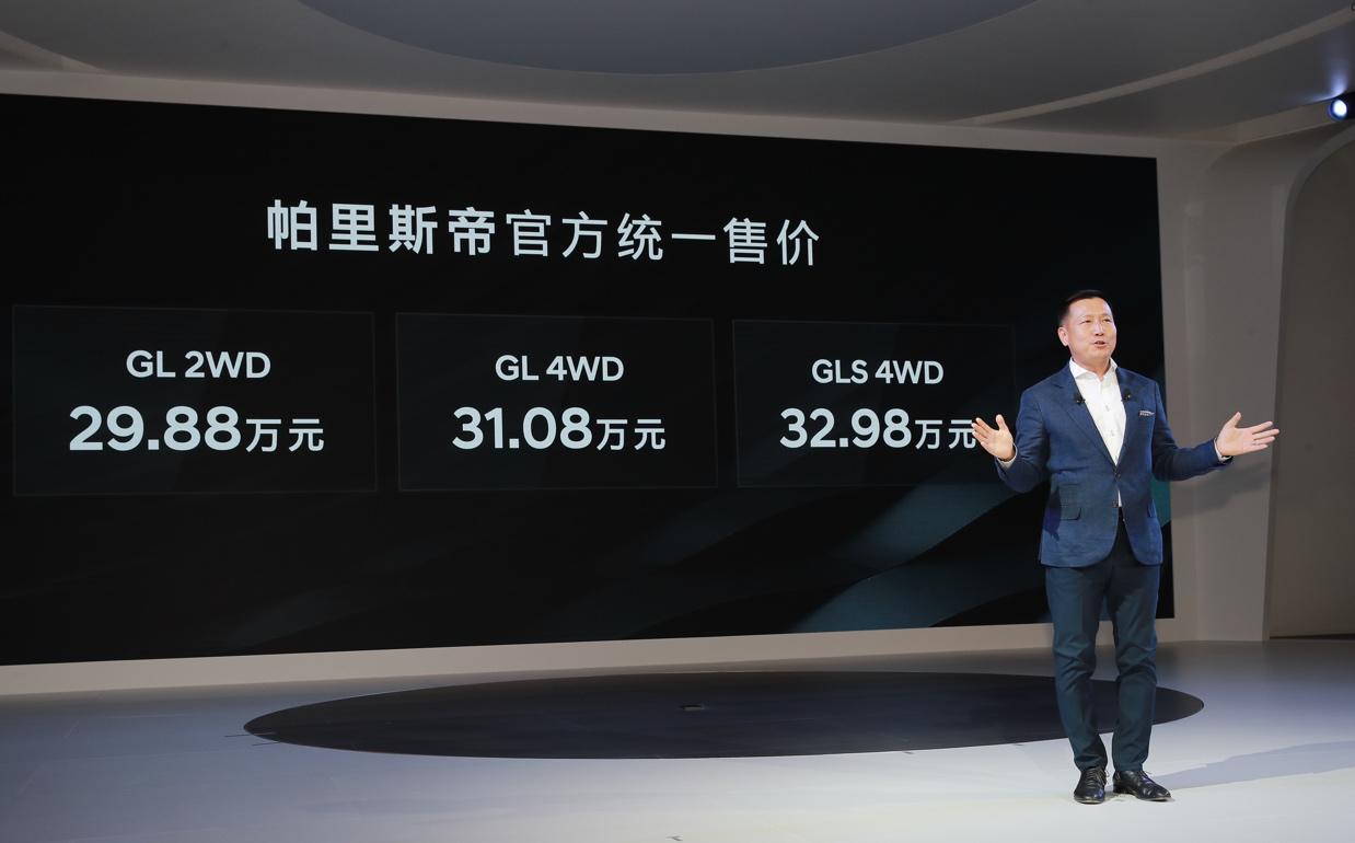啟航家庭出行新時代 現代進口汽車帕里斯帝公布售價29.88-32.98萬元