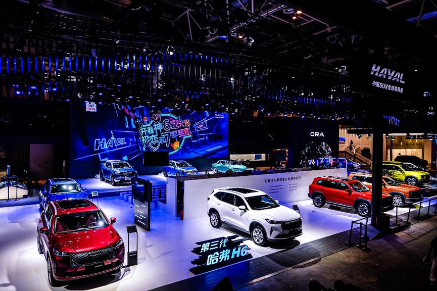 让每一位用户爱上哈弗SUV 看北京车展哈弗如何玩转