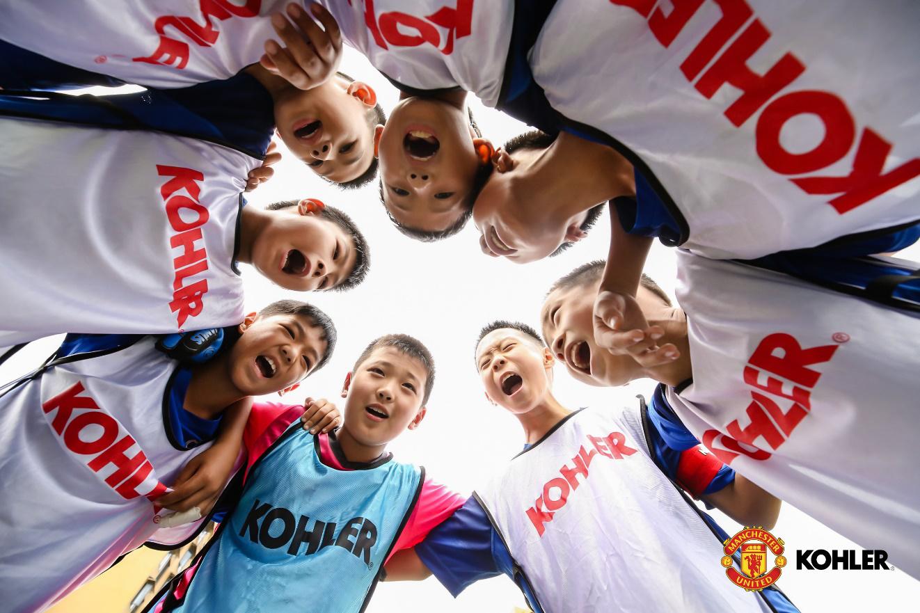 曼联青年军表现精彩强势,科勒全国青少年足球挑战赛收官