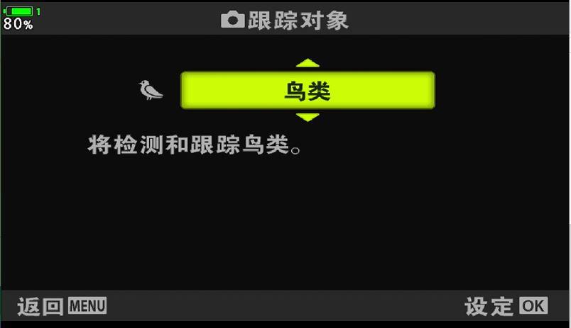 http://img.danews.cc/upload/ajax/20201117/f2a2d1d65f21d13532828d68c43b0c3d.png
