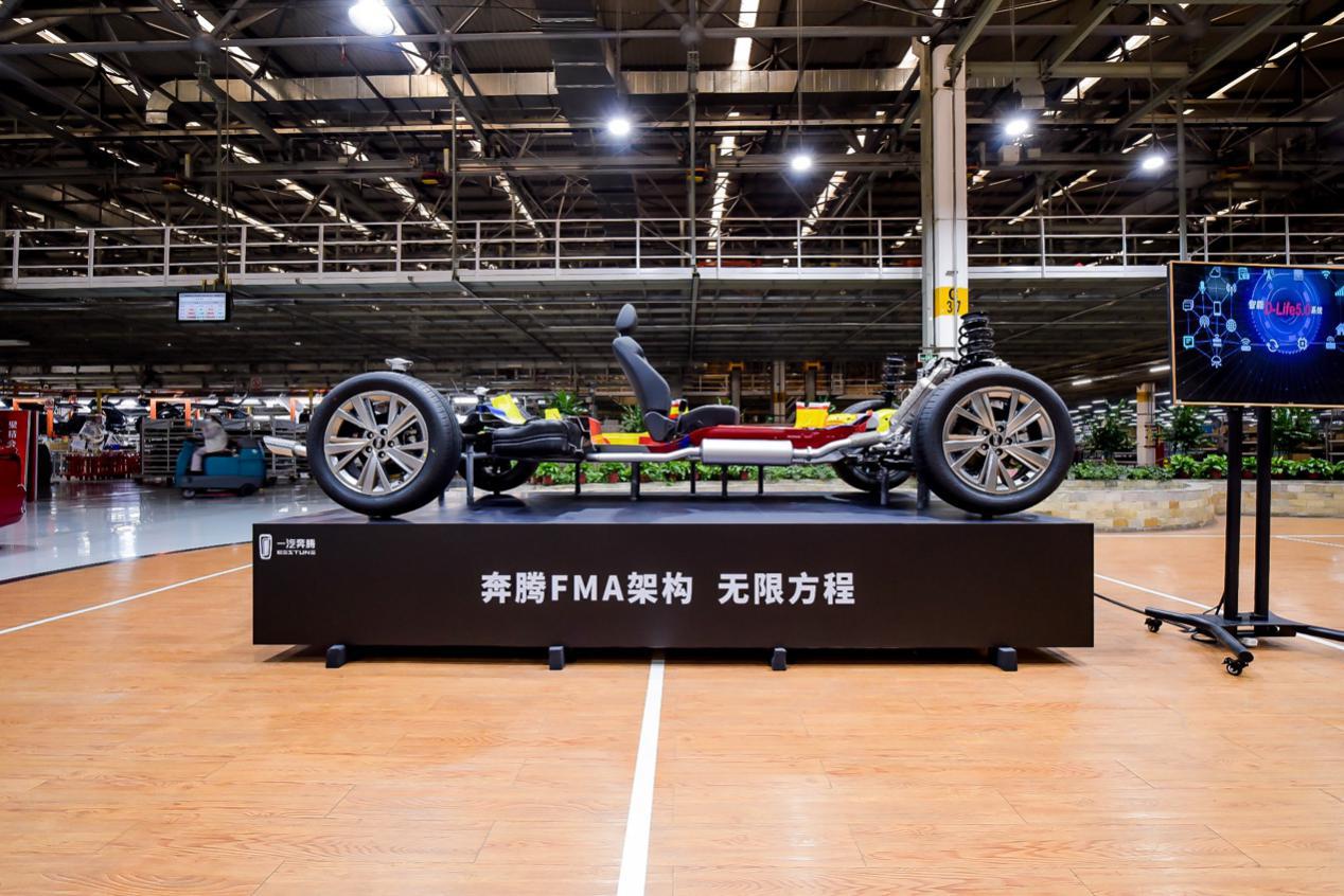 """""""架构造车""""下的全新第三代奔腾B70,是时候展现真正的技"""