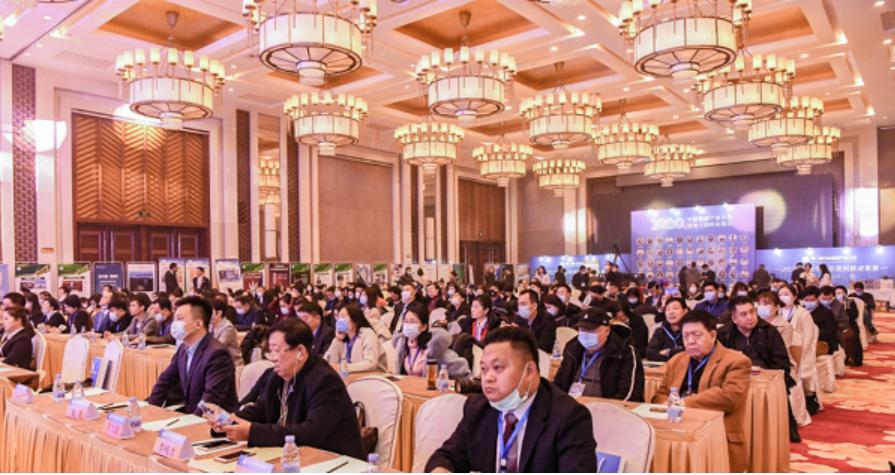 環球健康集團Cabala NMN亮相第二屆中國健康產業大會