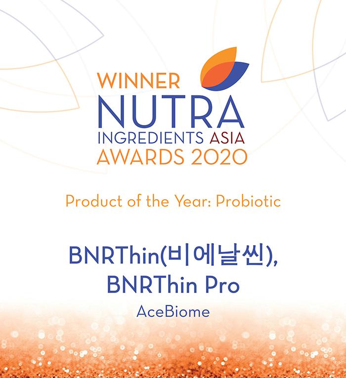 韩国益生菌,韩国乳酸菌AceBiome荣获2020亚洲营养•健康功能原料大会