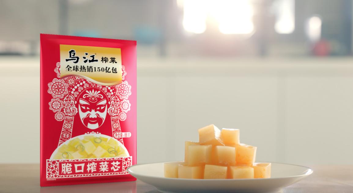圈粉无数外国人,乌江榨菜全球热销150亿包