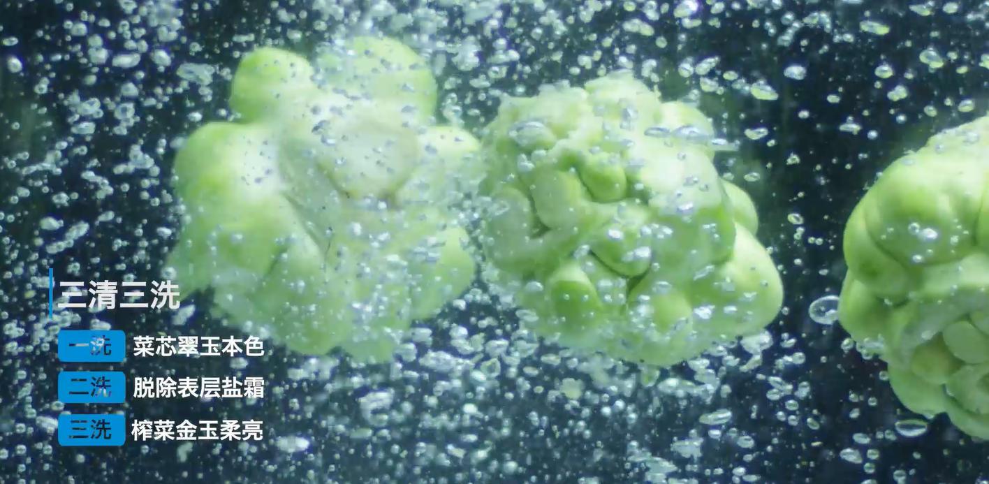 全球热销150亿包, 看乌江榨菜风靡海外的原因