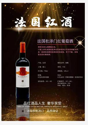 这个红酒储存小秘招,很多人还不知道,郑智珑只告诉你一个人哦!