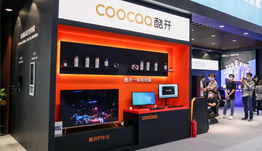 酷开电视携旗舰产品亮相2021 CITE展会,以技术推动体验升级