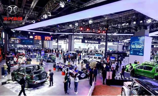 以做强自主为己任,北汽集团在上海车展高质量拥抱变化