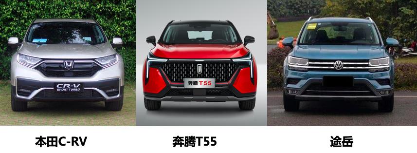 """实力过于""""悦极"""",奔腾T55堪称新升代美好出行的创造者"""