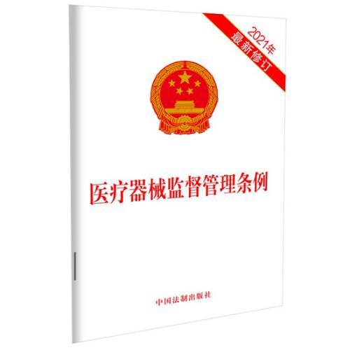 """周坊集团- 荣莱医疗:迎接一双""""蓝手套""""的""""蓝海""""市场"""
