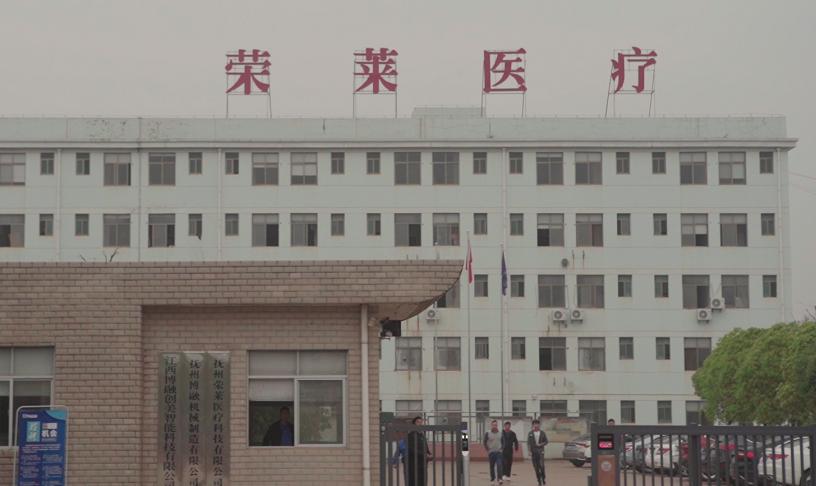 两月投产!周坊集团- 荣莱医疗百亿丁腈手套工厂探访记