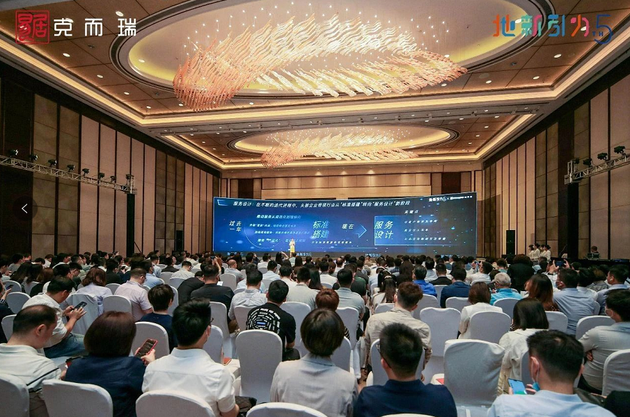 守正创新 笃行致远 | 弘阳服务荣获2021物业服务力三项大奖