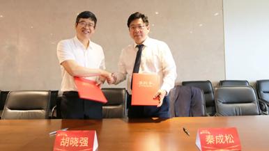 康力电梯与浙江省基础建设投资集团战略合作签约