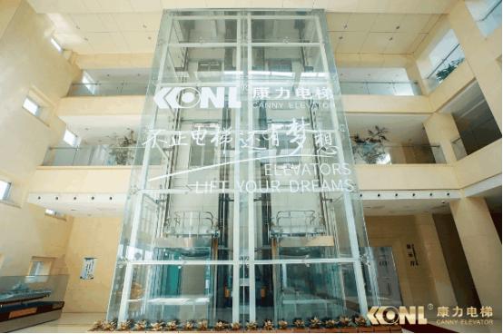 """康力电梯:半年报新鲜出炉,一图了解""""2021""""亮点"""