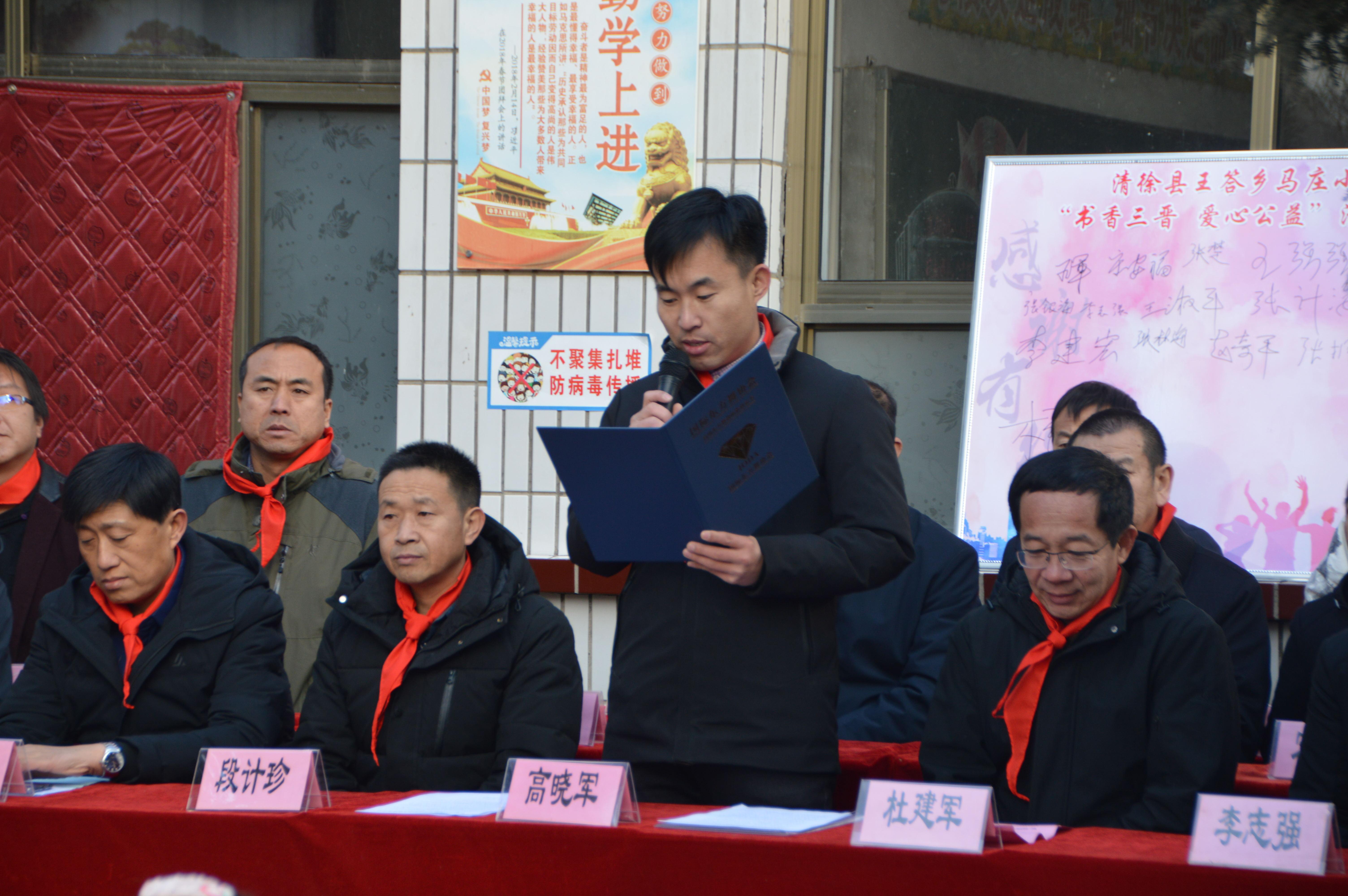 """太原中华文化促进会青少年专委会""""书香三晋、爱心公益""""就在你身边"""