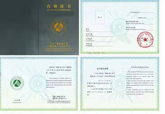 江西省首期短视频直播和新媒体岗位职业培训考试成功举办