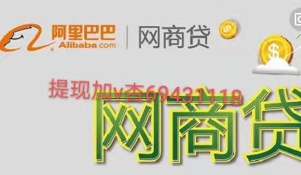 教你在云南如何操作才能使网商贷快速添加星级收款供应商账户