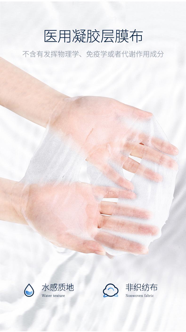 新品 | i医M医用冷敷贴重磅来袭,焕活健康新美肌