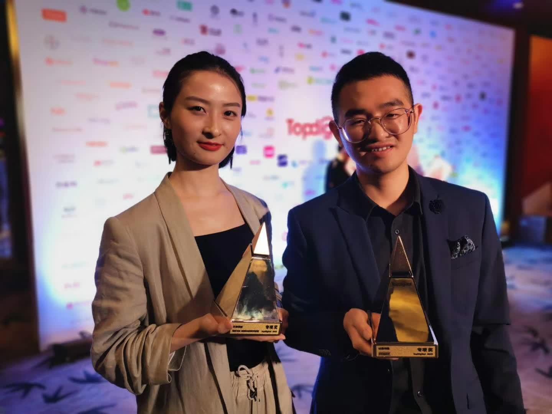 社趣邻居创新短视频易货营销,荣获TopDigital创新专项奖!