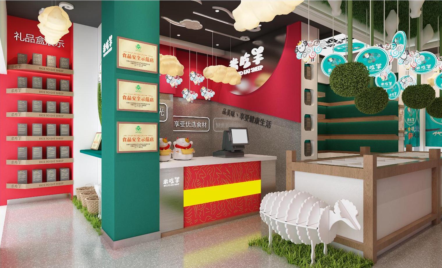 米吃羊火锅烧烤超市,新品一站式购买齐全,新生活新餐饮