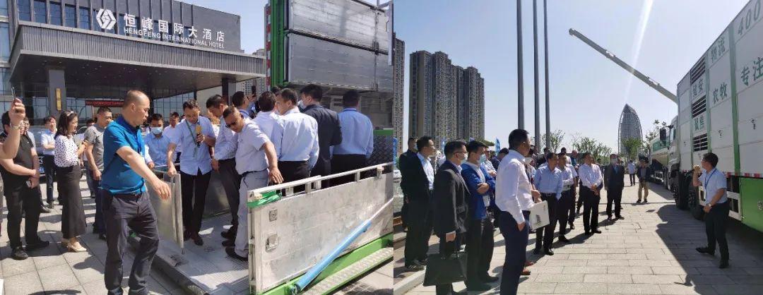 中国农牧物流智能装备制造产业论坛圆满举行,健安农牧物流得到央视关注!
