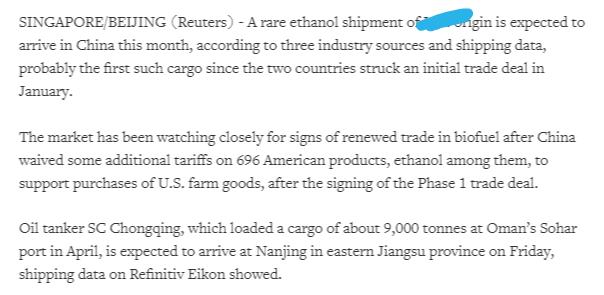 进口 能不能让燃料乙醇继续推广