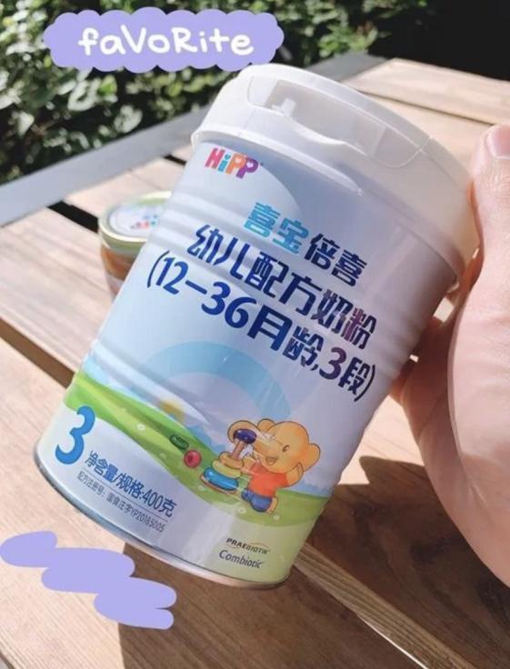 喜宝奶粉怎么样?选奶粉你要知道的几件事