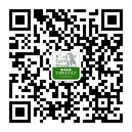 微信图片_20200503113429