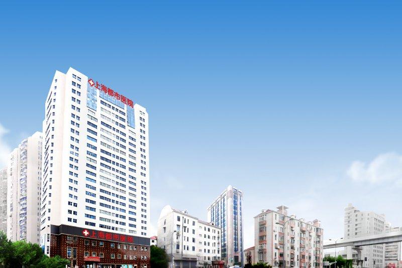 上海都市医院_怎么样?打造品牌特色科室呵护儿童健康