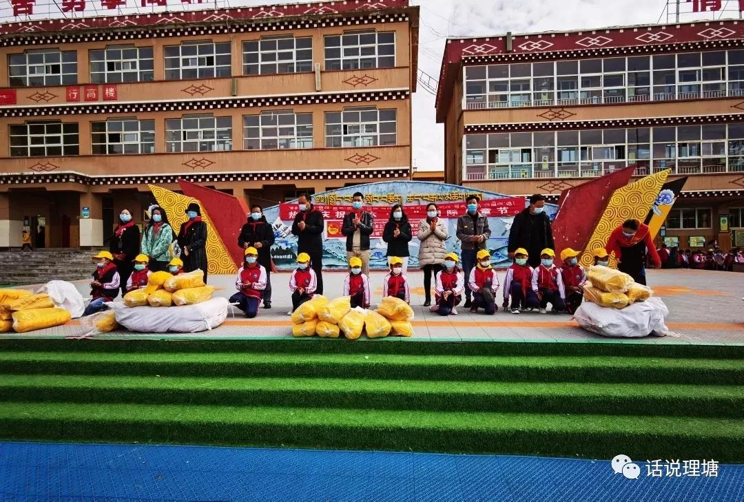 理塘:政府推动+社会公益,打造高原上的教育高地