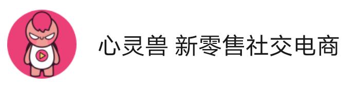"""""""她的豆腐""""联手春城菜市心灵兽征战社区配送再添100名城市买手"""