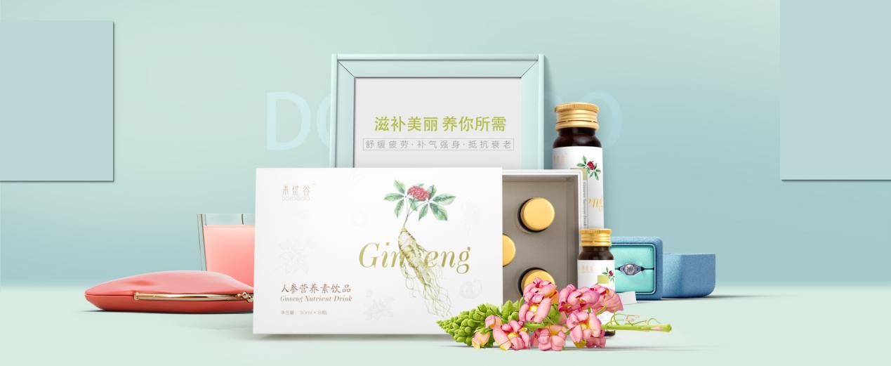国民品牌朵优谷人参营养素饮品正式上线