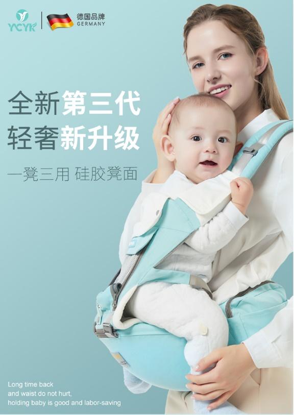 <b>YCYK母婴品牌入驻国内两大电商平台,开启新篇章</b>