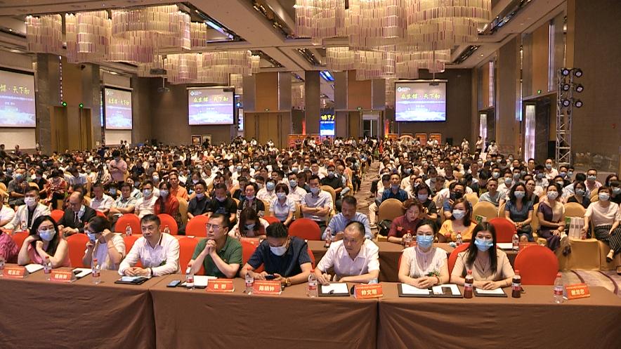 众生健~天下和 2020年中国大健康产业创新高峰论坛圆满落幕!