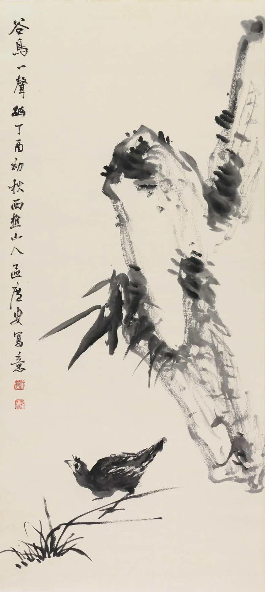岭南国画百家之区广安作品赏