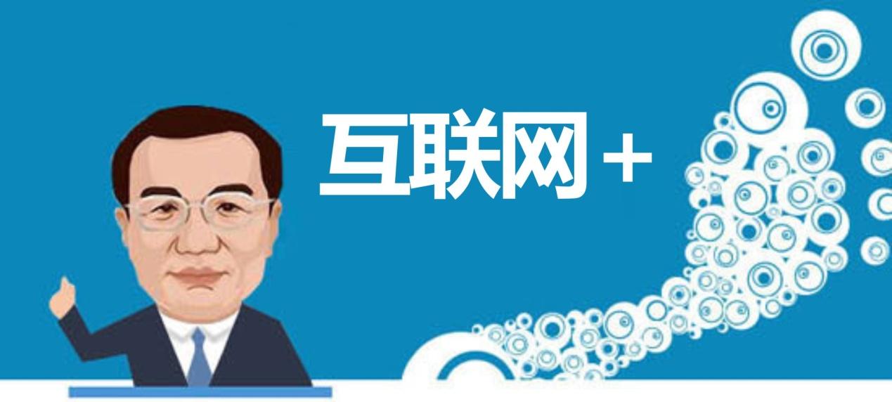 全国领先的管道垂直电商平台,重庆管道业行业何去何从?