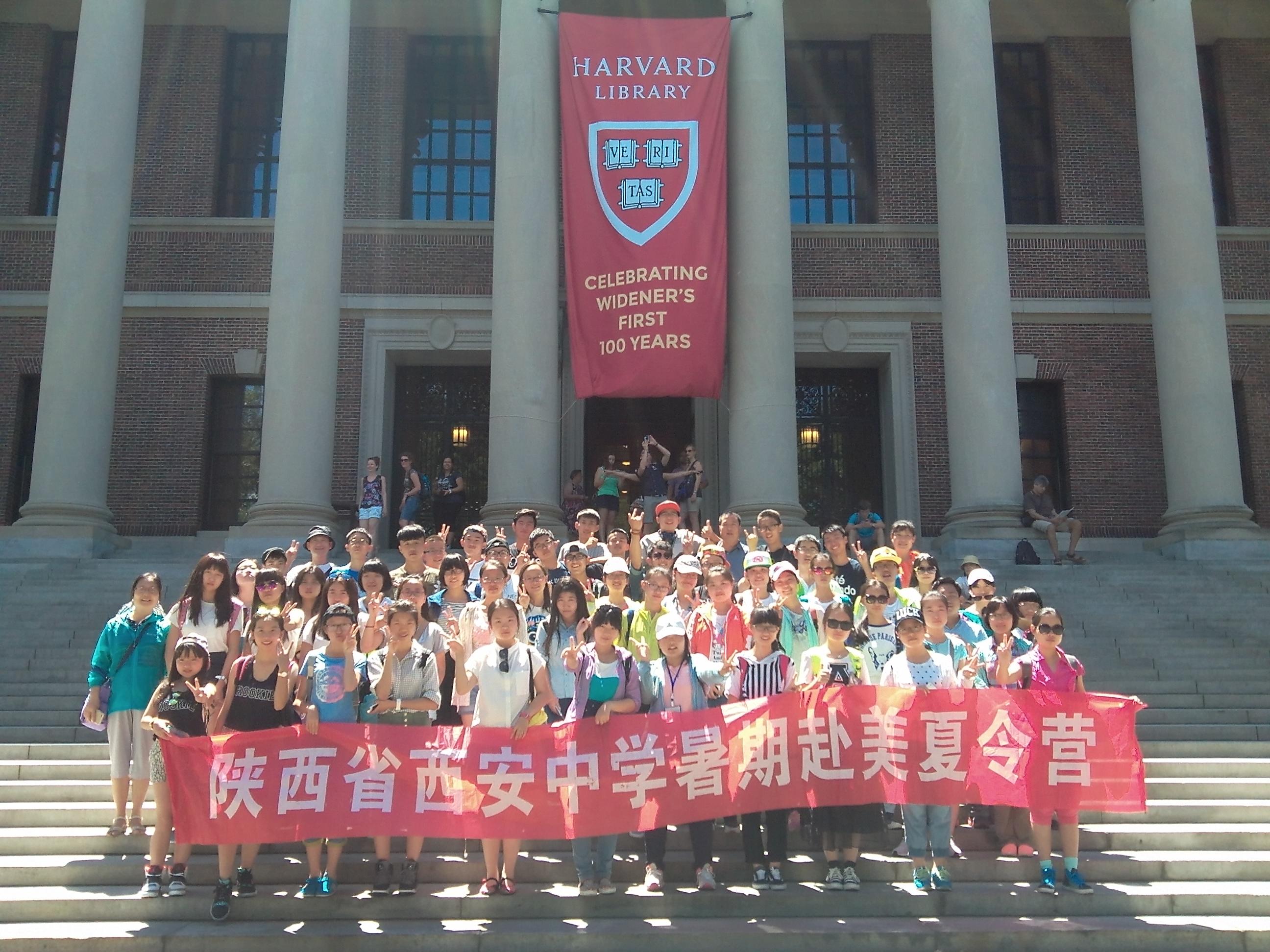 中考之后,选择陕西省西安中学国际部的N个理由!