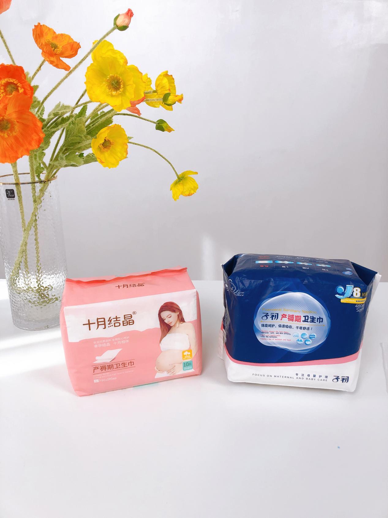 十月结晶和子初产褥期卫生巾,哪款更值得产后妈妈拥有?
