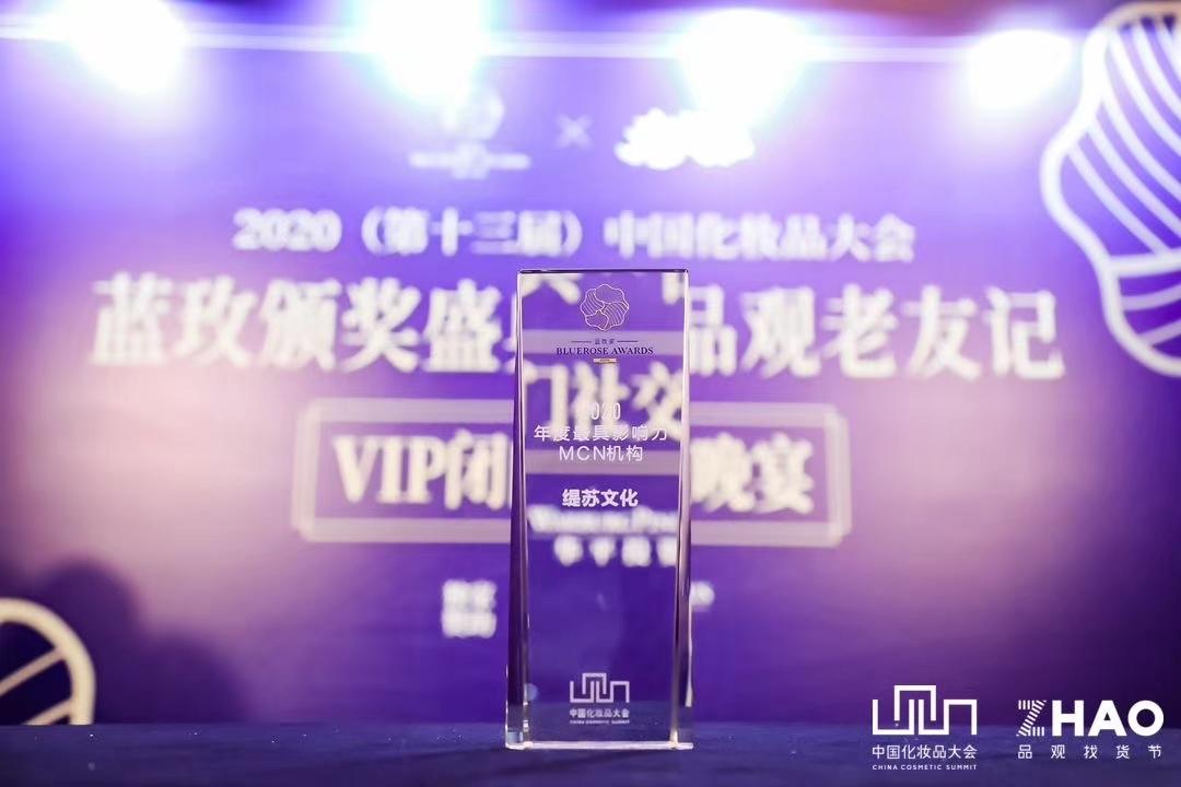 韩媒:缇苏网红助海外时尚品牌开拓中国市场