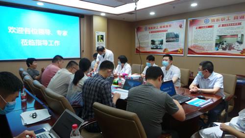 北京同安骨科医院顺利通过残疾人联合会康复机构评审