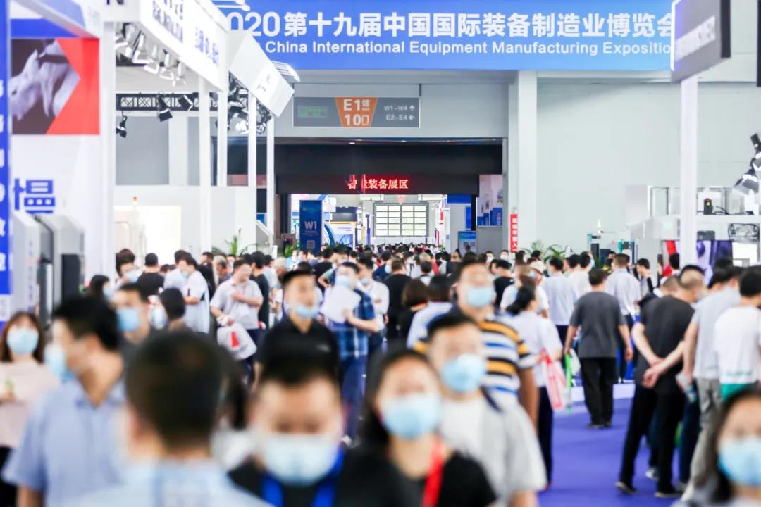 第19届中国制博会如期而至,百超迪能重装亮相引关注
