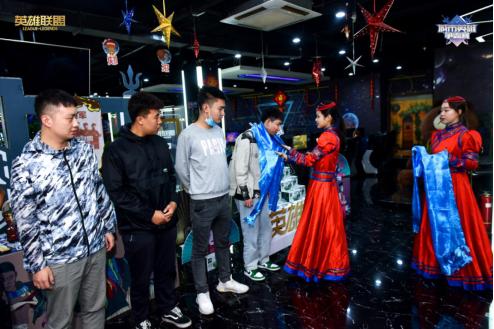 英雄联盟第十五届城市英雄争霸赛内蒙古省赛圆满落幕!