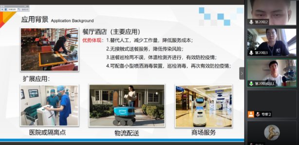 E:\微信文件\WeChat Files\gaodong447994\FileStorage\Temp\7b89d6cc9e5c699b9bc7ae03e673d616.png
