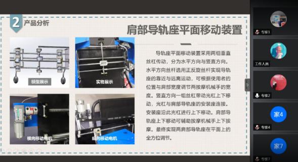 E:\微信文件\WeChat Files\gaodong447994\FileStorage\Temp\d7f1d8504b15220f9da194b4bd2db53d.png